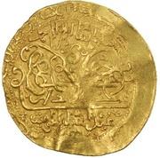 Dinar - Zaydan al-Nasir (Marrakesh; type 2) – revers