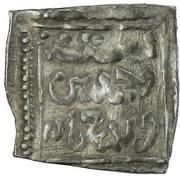 ½ Dirham - Muhammad al-Shaykh (Fes) – revers