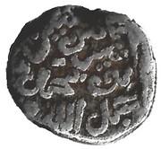 ½ Dirham Abu Muhammad Abd Allah Al-Ghalib – avers
