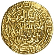 Dinar - Ahmad Abu al-Abbas al-Mansur - 1578-1603 AD (Circle type - Marrakesh mint) – avers