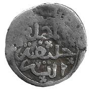 ½ Dirham - Abu Mahally al-Mahdi – revers