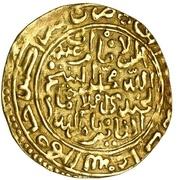 Dinar - Ahmad Abu al-Abbas al-Mansur - 1578-1603 AD (Circle type - Marrakesh mint) – revers