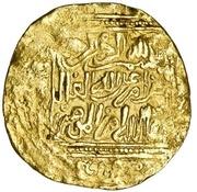 Ashrafi - Abu Muhammad 'Abd Allah (Marrakesh) – avers