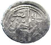 Abu al-Abbas Ahmad ibn Muhammad – avers