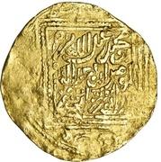 Ashrafi - Abu Muhammad 'Abd Allah (Marrakesh) – revers