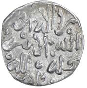 Dirham - Abu Muhammad 'Abd Allah (Fes) – avers