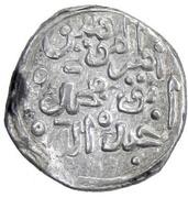 Dirham - Abu Muhammad 'Abd Allah (Fes) – revers