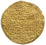 Dinar - Abu'l-'Abbas Ahmad II (Baldat al-Kitaoua) – avers