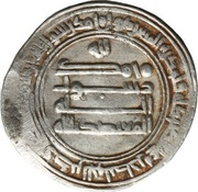 Double Dirham - 'Amr b. al-Layth - 879-901 AD (Nishapur mint) – revers