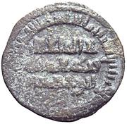 Fals - Ahmad b. Muhammad (Abu Ja`far) – avers
