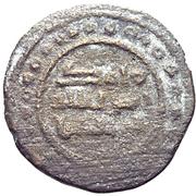 Fals - Ahmad b. Muhammad (Abu Ja`far) – revers