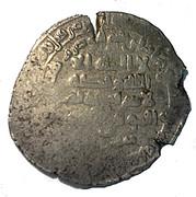 Dirham - 'Amr b. al-Layth - 879-901 AD – avers