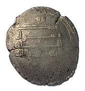 Dirham - 'Amr b. al-Layth - 879-901 AD – revers