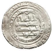 Dirham - Ya' qub b. al-Layth - 861-879 AD – avers
