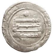 Dirham - Ya' qub b. al-Layth - 861-879 AD – revers