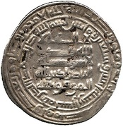 Dirham - 'Amr b. al-Layth - 879-901 AD (Shiraz mint) – avers