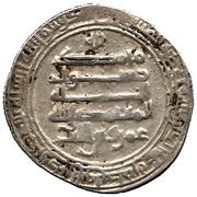 Dirham - 'Amr b. al-Layth - 879-901 AD (Shiraz mint) – revers