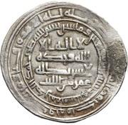 Double Dirham - 'Amr b. al-Layth - 879-901 AD (Nishapur mint) – avers