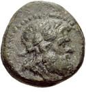 Bronze Æ13 (Sagalassos) – avers