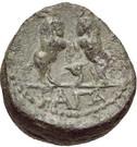Bronze Æ13 (Sagalassos) – revers