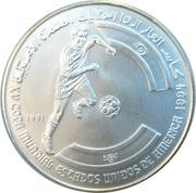 500 Pesetas (Coupe du monde de football USA 1994) – revers