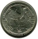 2 pesetas – revers