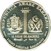 1000 Pesetas (Diplomatie avec le Venezuela) – avers