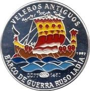 1000 Pesetas (Early Russia Ship) – revers