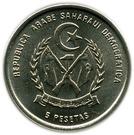 5 pesetas – avers