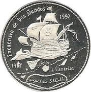 500 pesetas (Rencontre de deux Mondes) – revers