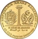 40 000 Pesetas (Diplomacy with Venezuela; Piedfort) – avers