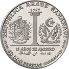 40 000 Pesetas (Diplomacy with Venezuela; Silver Pattern) – avers