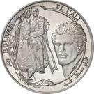 40 000 Pesetas (Diplomacy with Venezuela; Silver Pattern) – revers