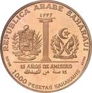 1000 Pesetas (Diplomatie avec le Venezuela ; Essai) – avers