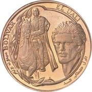 1000 Pesetas (Diplomatie avec le Venezuela ; Essai) – revers