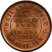 ¼ Anna - George V (Sailana State) – revers
