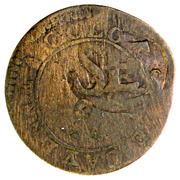 1 Stuiver (Cayenne-stuiver - British Occupation) – avers