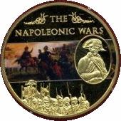 25 Pence - Elizabeth II (Bataille de Borodino) – revers