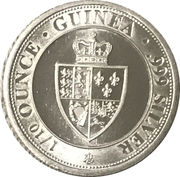 10 Pence - Elizabeth II (1/10 oz Spade Guinea Shield) – revers