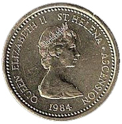 1 Pound - Elizabeth II (2ème effigie) -  avers
