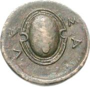 Bronze Æ15 (Salamis) -  avers