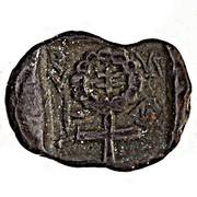 1/12 Siglos - Nikodamos (Salamis) – revers
