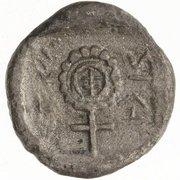 1/6 Siglos - Nikodamos (Salamis) – revers