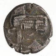 ⅓ Siglos - Nikodamos (Salamis) – avers