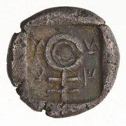 ⅓ Siglos - Nikodamos (Salamis) – revers