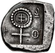 Siglos - Nikodamos (Salamis) – revers