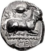 Siglos - Evagoras I (Salamis) -  revers