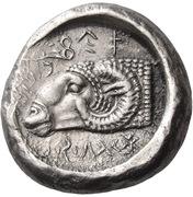 Siglos - Gorgos II – revers