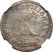 2 Reales (Provisional coinage) – avers