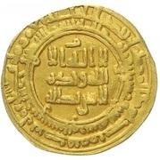 Dinar - Nasr II b. Ahmad – avers